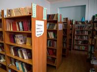 Россиянам теперь придется брать с собой паспорт не только в бар, но и в библиотеку