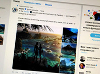 """Создатели """"Аватара-2"""" обнародовали первые концепт-арты: в сиквеле будут исследовать новые части света (ФОТО)"""