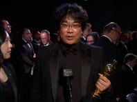 "Пон Чжун Хо получил ""Оскара"" как лучший режиссер, обойдя Мартина Скорсезе, Квентина Тарантино, Сэма Мендеса и Тодда Филлипса"