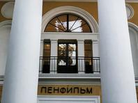 """В """"Ленфильме"""" сменилось руководство, несмотря на протест коллектива"""