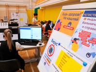Call-центр Оперативного штаба столичного департамента здравоохранения по контролю и мониторингу ситуации с коронавирусом, расположенный в здании школы №1409