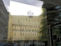 Министерство культуры разрешило открыть кинотеатры с 13 июля