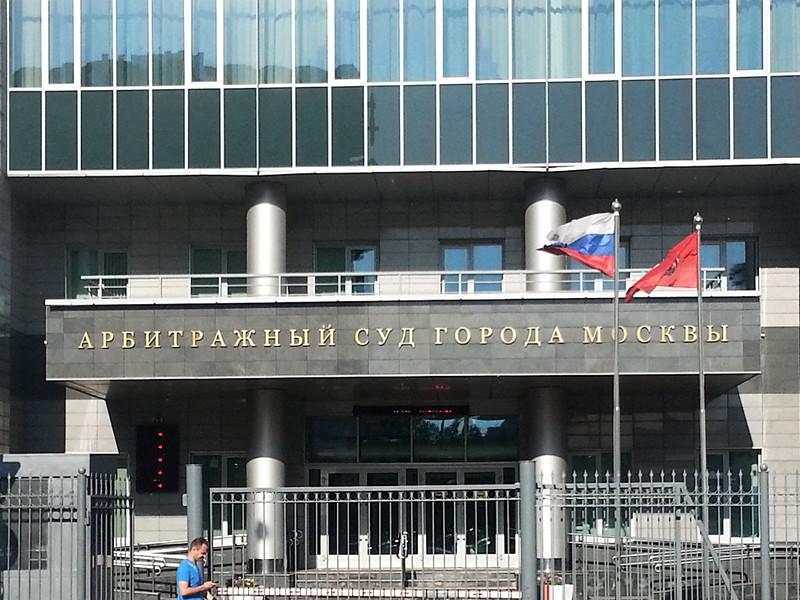 """Арбитражный суд подтвердил запрет на российский прокат четырех частей кинопроекта """"Дау"""""""