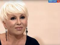 Валентина Легкоступова скончалась 14 августа на 55-м году жизни
