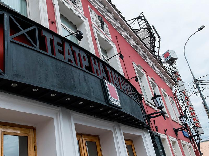 Из Театра на Таганке пришлось силой выводить зрительницу, задержавшую спектакль на час из-за отказа надеть маску (ВИДЕО)