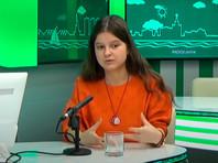 Художница, ЛГБТ- и фем-активистка из Комсомольска-на-Амуре Юлия Цветкова, обвиняемая в распространении порнографии за стилизованные рисунки вульвы, возглавила ежегодный рейтинг самых влиятельных фигур в российском искусстве