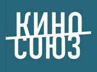 """""""У фильмов ФБК больше зрителей, чем у блокбастеров"""": """"КиноСоюз"""" осудил арест Алексея Навального"""