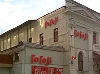 """Накануне """"Гоголь-центру"""" исполнилось восемь лет. Кирилл Серебренников создал его в 2012 году на базе Московского драматического театра имени Гоголя,"""