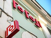 """О том, что власти Москвы не будут продлевать контракт с режиссером в качестве худрука """"Гоголь-центра"""", стало известно 3 февраля"""