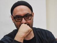 """ТАСС: власти не будут продлевать контракт с Серебренниковым на посту худрука """"Гоголь-центра"""""""