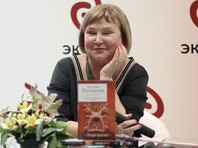 Мастер авантюрного детектива Татьяна Полякова скончалась на 62-м году жизни