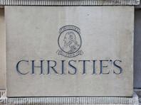 Первую в мире цифровую картину продали на аукционе Christie's почти за 70 млн долларов