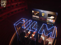 Церемония вручения премии BAFTA-2021 проходила два дня