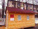 В Киеве подожгли храм УПЦ Московского патриархата