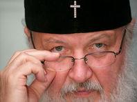 Патриарх Кирилл говорил о проблемах образования в России