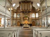 В лютеранском храме Гамбурга помянули боевика ИГ