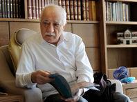 "Эрдоган причислил бывшего друга к ""террористам"""