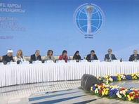 """В Астане открылась международная конференция """"Религии против терроризма"""""""