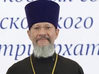 Отношение РПЦ к форуму на Крите определит в июле Священный синод