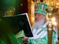 Православные верующие встретили праздник Святой Троицы и отмечают Духов день