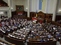 Представители оппозиции в украинской Раде готовят свое обращение к Константинополю по церковному вопросу