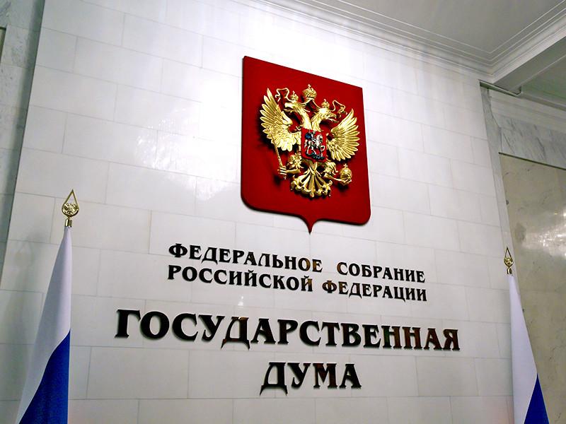 """В пятницу депутаты Госдумы примут во втором чтении пакет так называемых """"антитеррористических"""" поправок. Причем часть из них непосредственно затрагивает религиозную сферу, поскольку касается ведения миссионерской деятельности"""