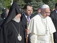 """Понтифик рассказал, почему в ходе визита в Армению он употребил термин """"геноцид"""""""