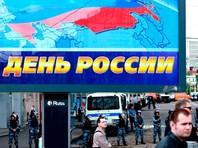 Представитель РПЦ поддерживает идею коммуниста Зюганова объявить Днем России День крещения Руси