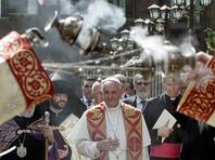 Папа Франциск прибыл с трехдневным визитом в Армению