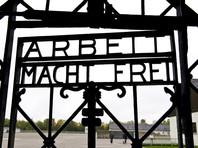 В Германии в возрасте 102 лет умер последний священник, переживший лагерь Дахау