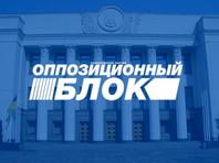 Украинская оппозиция направила альтернативное обращение к Константинопольскому патриарху
