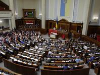 В УПЦ Московского патриархата раскритиковали план украинских депутатов, решивших просить патриарха Варфоломея признать Киевский патриархат