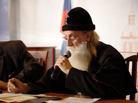 В Москве завершила работу конференция, посвященная старообрядчеству