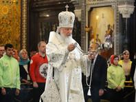 В праздник Вознесения глава РПЦ напомнил верующим, кто хранит мир от тотального зла
