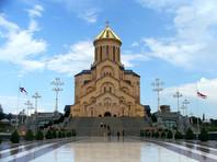 Грузинская церковь отказалась от участия во Всеправославном соборе из-за брачных догмат