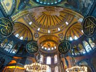 Реакцию Греции на чтение Корана в Святой Софии Константинопольской в Турции сочли неприемлемой