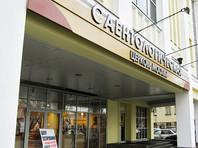 В Москве и Петербурге идут обыски в рамках пресечения противоправной деятельности саентологической церкви