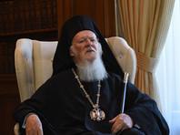 Собор на Крите обсудит отсутствие глав четырех церквей, заявил патриарх Варфоломей