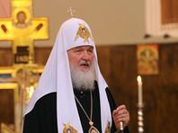Глава РПЦ желает участникам Собора на Крите преодолеть разногласия и молится об успехе этого форума