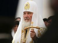 """Патриарх Кирилл напомнил сотрудникам ГИБДД о необходимости слышать """"голос совести"""""""