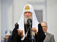 Патриарх Кирилл  в Казани возглавил крестный ход, на котором Павел Астахов нес икону (ВИДЕО)