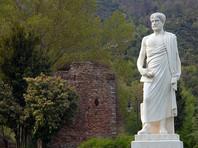 В Греции в память об Аристотеле собрались философы со всего мира