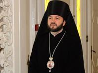 Владикавказский епископ признался в том, кто помогал ему скрашивать одиночество