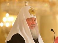 Патриарх Кирилл и Папа Франциск осудили теракт в Ницце и выразили соболезнование французскому народу
