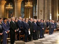 В Соборе Парижской Богоматери совершили панихиду по убитому исламистами священнику