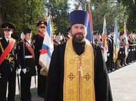 Представитель РПЦ призвал отлучать коррупционеров от причастия