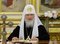 Патриарх Кирилл выразил соболезнования в связи с убийством игумена Даниила