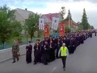 Российские эксперты высказались по поводу Всеукраинского крестного хода