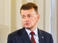 Министерство внутренних дел Польши заверяет, что нет никаких террористических угроз во время Всемирных дней католической молодежи (ВДМ), которые начнутся в Польше 26 июля. Об этом заявил глава ведомства Мариуш Блащак