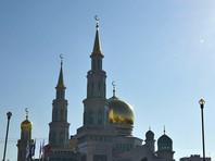 """Объявление о задымлении в Московской соборной мечети оказалось ложным: """"надышали"""""""